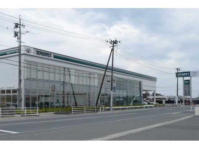 仙台トヨペット(株) 古川店