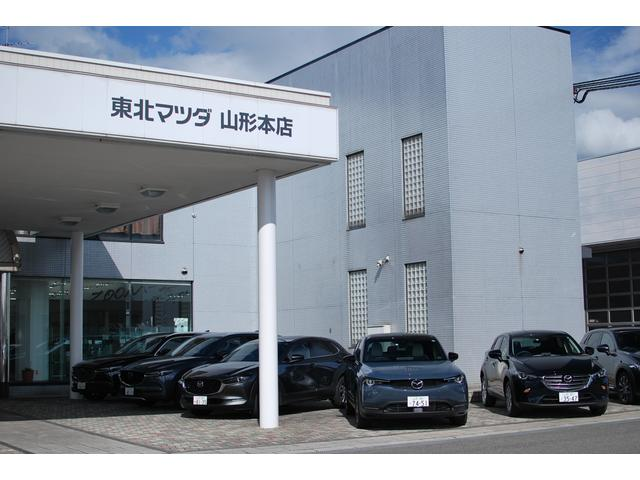 (株)東北マツダ 山形本店U-CARランド(1枚目)