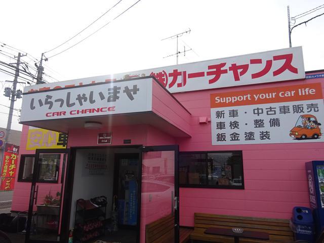 (株)カーチャンス 田尻駅前店(6枚目)