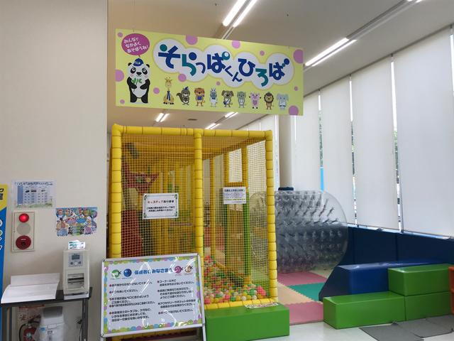 ネッツトヨタ仙台(株) マイカー泉バイパスセンター(4枚目)