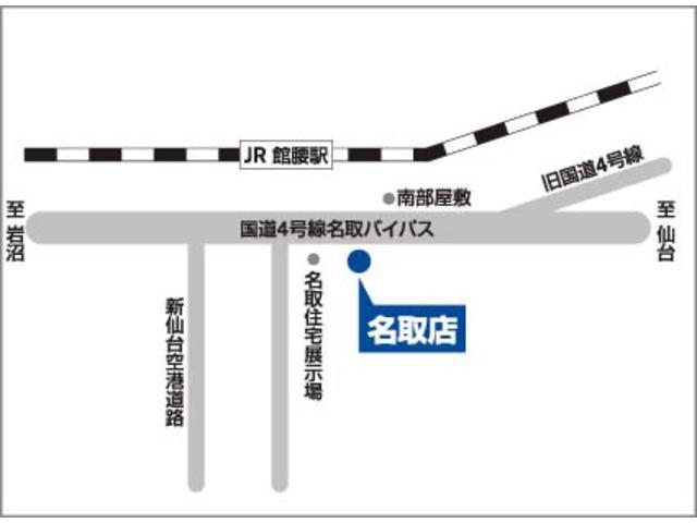 宮城日産自動車(株) カートピア名取(2枚目)