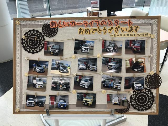 山形日産自動車販売(株) カーパレス鶴岡(6枚目)