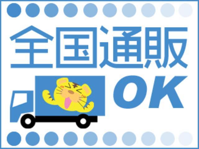 サンキョウ 三共自動車販売(株)コンパクトカー・セダン専門店 仙台六丁の目店