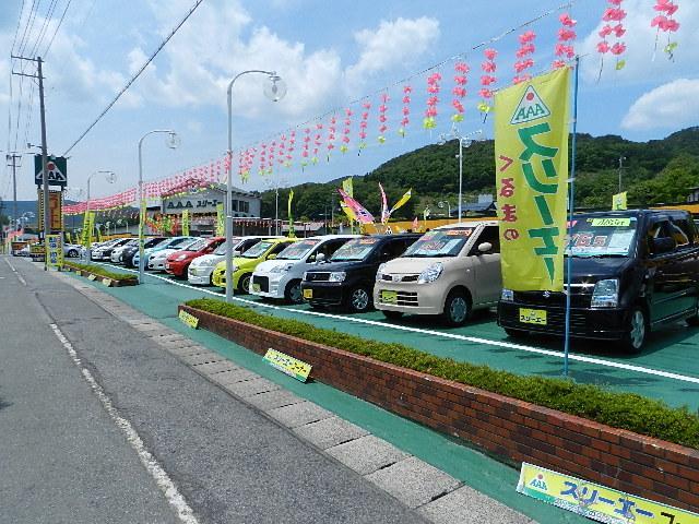 展示台数100台!1200坪!軽自動車から車種多様!お値段も幅広く対応できます!!
