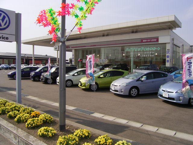 福島トヨタ自動車(株) 会津店(2枚目)