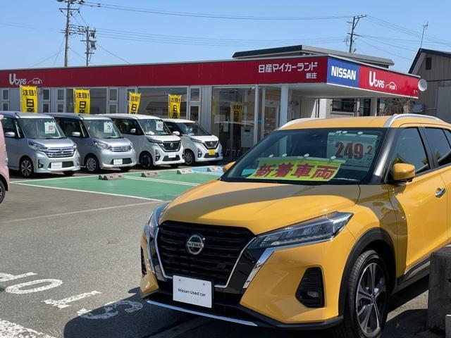 山形日産自動車(株) 日産マイカーランド新庄