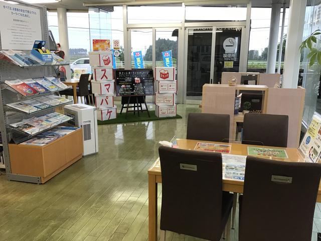 福島ダイハツ販売(株) 原町店(1枚目)