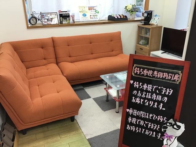 福島ダイハツ販売(株) 原町店(2枚目)
