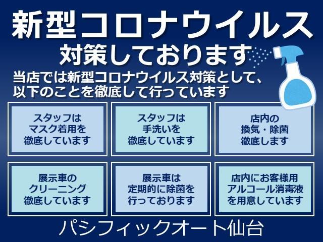 (株)パシフィックオート仙台 六丁の目店(2枚目)