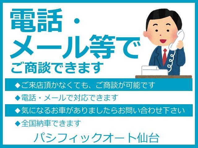 (株)パシフィックオート仙台 六丁の目店(3枚目)