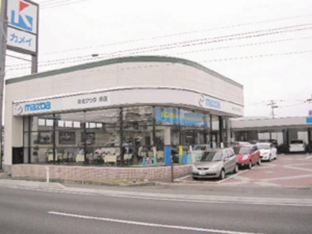 (株)東北マツダ 泉店