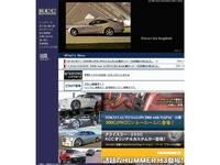 (株) KCC 本社