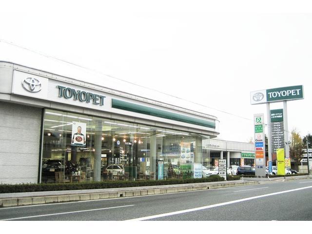 福島トヨペット(株) いわき内郷店(3枚目)
