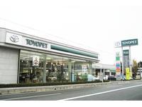 福島トヨペット(株) いわき内郷店