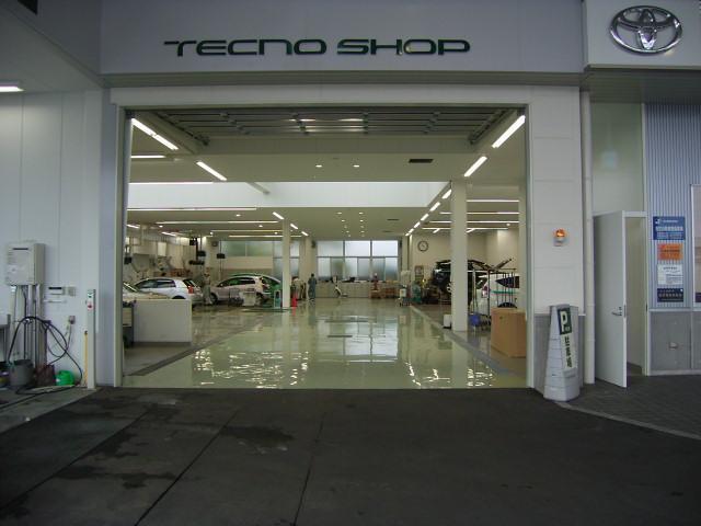 福島トヨペット株式会社 あいづU-Carセンター(1枚目)