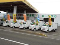 軽の冷凍車も各メーカー豊富に揃ってます!