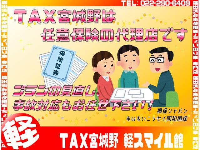 (株)タックス宮城野 軽スマイル館(5枚目)