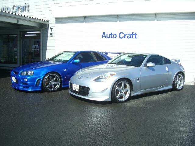 Auto craft (有)オートクラフト(3枚目)