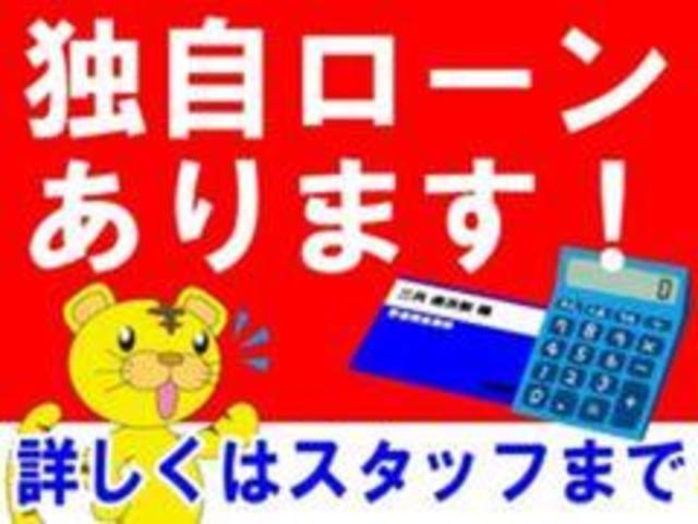 サンキョウ 三共自動車販売(株)ミニバン専門店 仙台東インター夢創庫(4枚目)