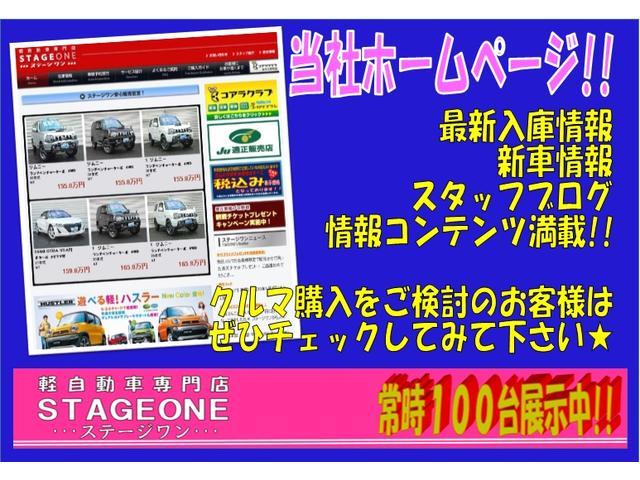 (有)ステージワン 軽専門店(6枚目)