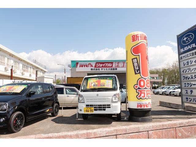 (株)ヤリミズ自動車 JU適正販売店(3枚目)