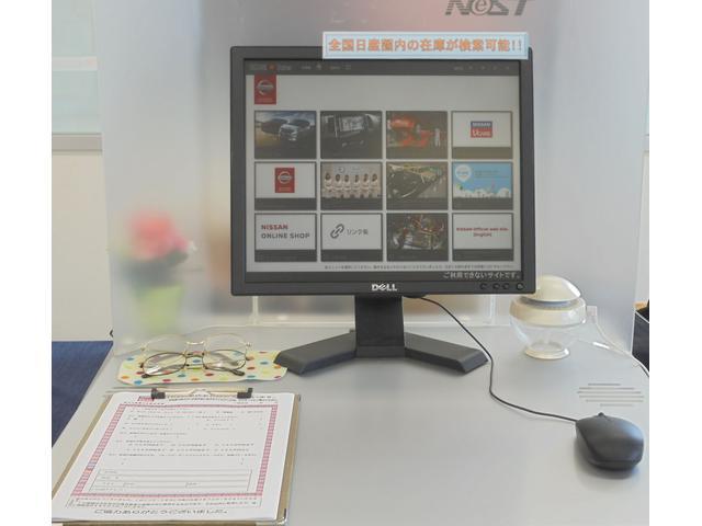 日産プリンス宮城販売(株) 多賀城中古車センター(6枚目)