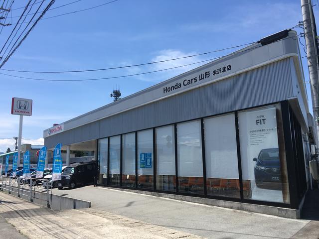 HondaCars山形 米沢北店 (株)ホンダカーズ山形の店舗画像