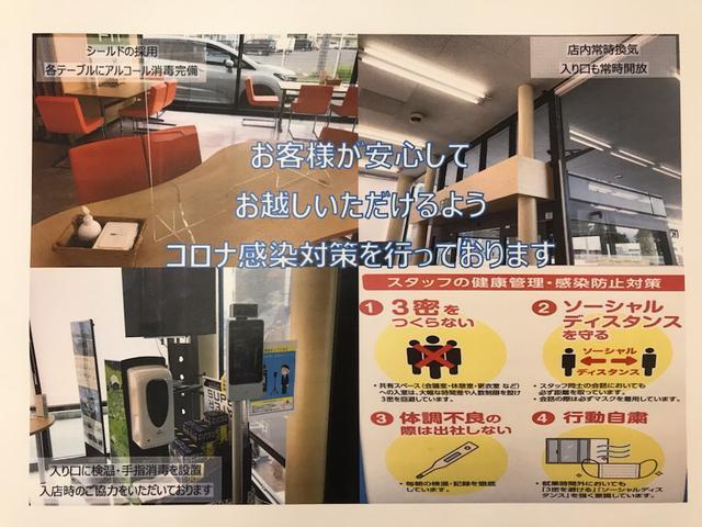 ホンダカーズ山形 米沢北店U-Selectコーナー (株)ホンダ四輪販売南・東北(4枚目)