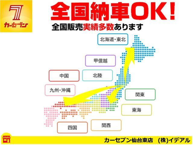 カーセブン仙台東店 (株)イデアル(5枚目)