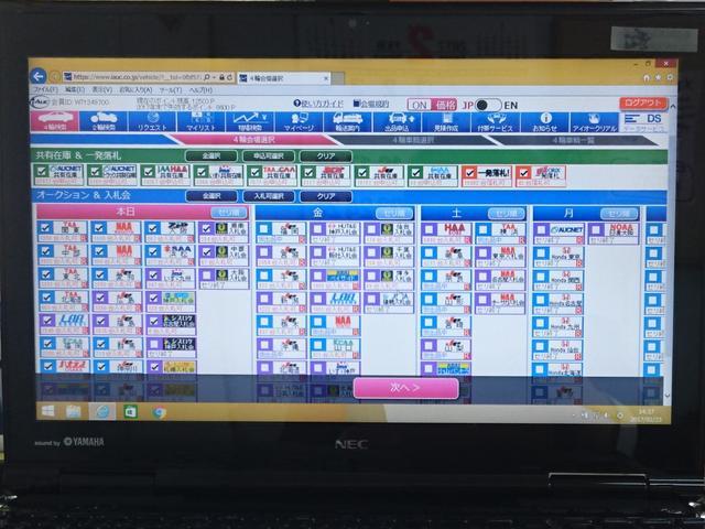 軽専門店 メモリーオート (有)橋本コーポレーション(4枚目)
