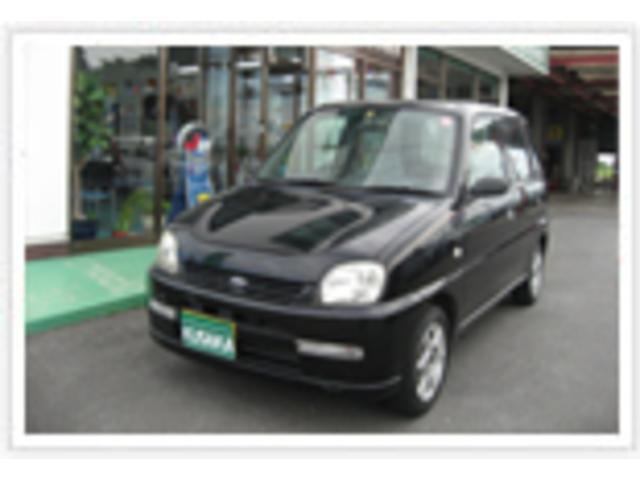 (有)日下自動車販売(5枚目)