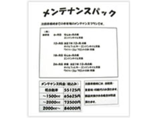 (有)日下自動車販売(6枚目)