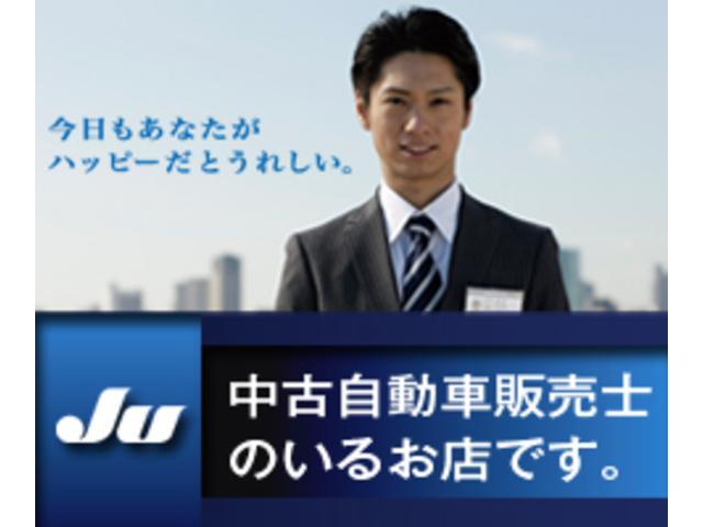 (有)ワン・プライス(6枚目)