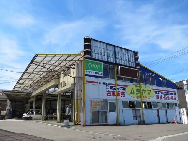 4号バイパス店と南光台店があります。