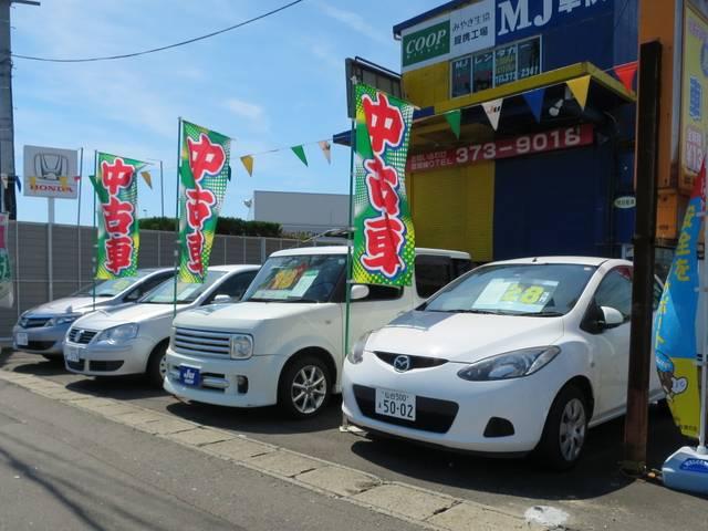 中古車も展示しております。南光台店でも多数中古車を展示しております