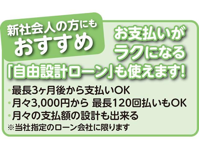 カーチスメガ仙台(5枚目)