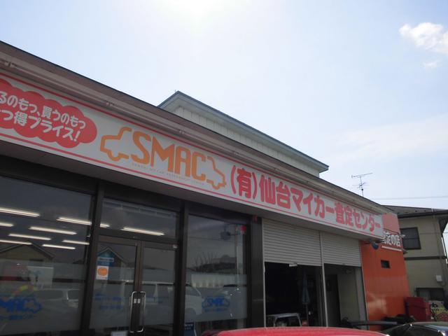 (有)仙台マイカー査定センター(0枚目)