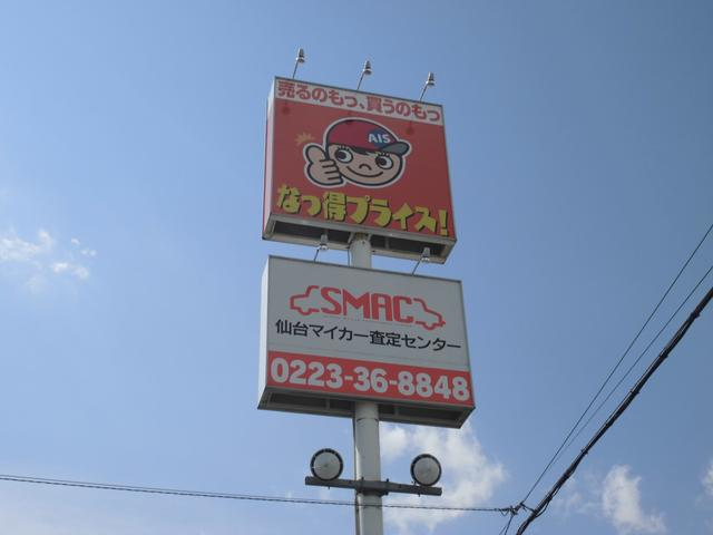 (有)仙台マイカー査定センター(1枚目)
