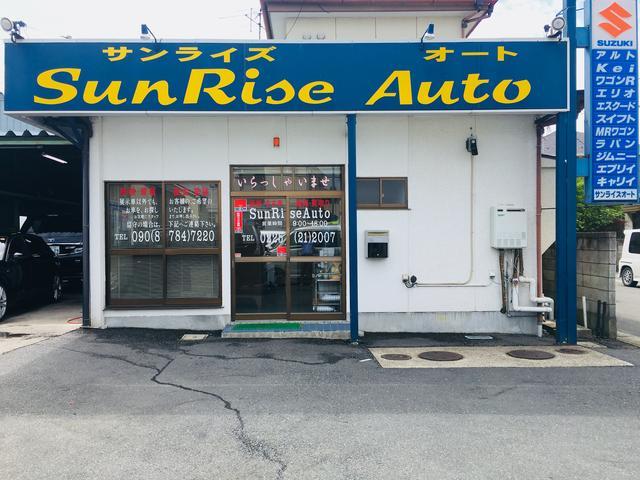 SunRise Auto (株)サンライズオート