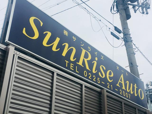 SunRise Auto (株)サンライズオート(1枚目)