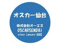 オスカー仙台 (株)オーエス