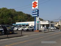 (株)石畑自動車