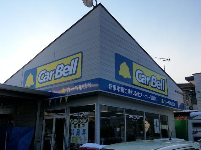 カーベル山形 (株)スクエアジャパン(1枚目)