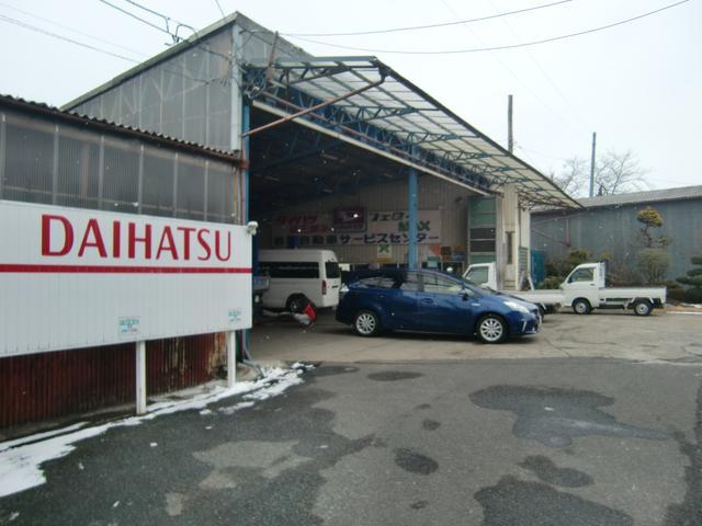 (有)若柳自動車整備(5枚目)