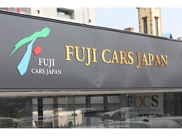 (株)フジカーズジャパン 仙台キャンピングカー専門店