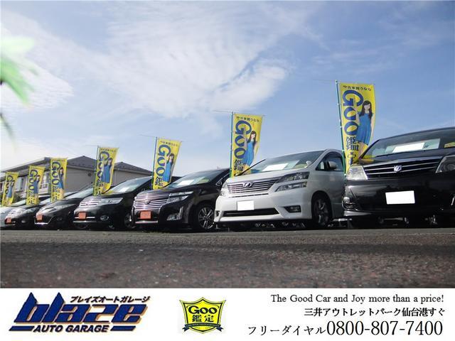 安心してご購入頂けるよう、第三者車輌検査機関(JAAA・AIS)による車両品質評価も採用しております