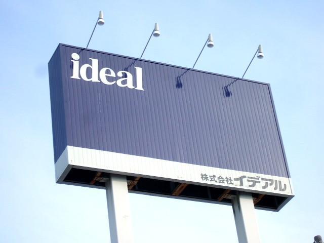 ideal泉店 プジョー仙台泉 アルファロメオ仙台 フィアット/アバルト仙台泉 ボルボ・カー仙台泉 ㈱イデアル(6枚目)