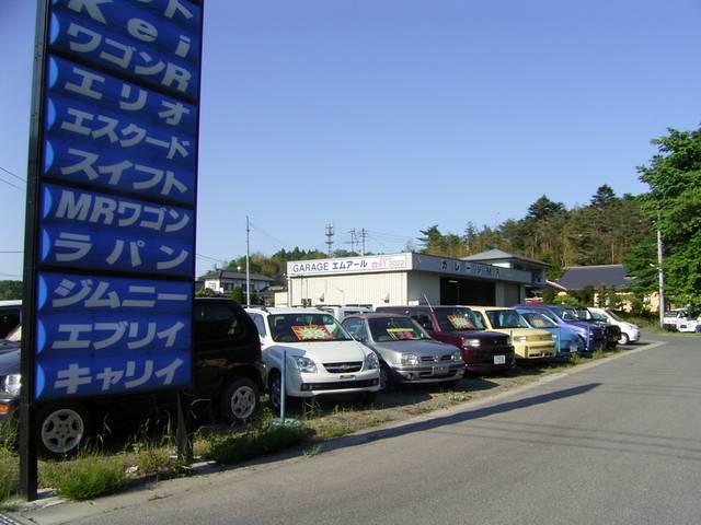 オートオークション加盟でお客様のご希望のお車お探し致します。お気軽にお立ち寄り下さい!