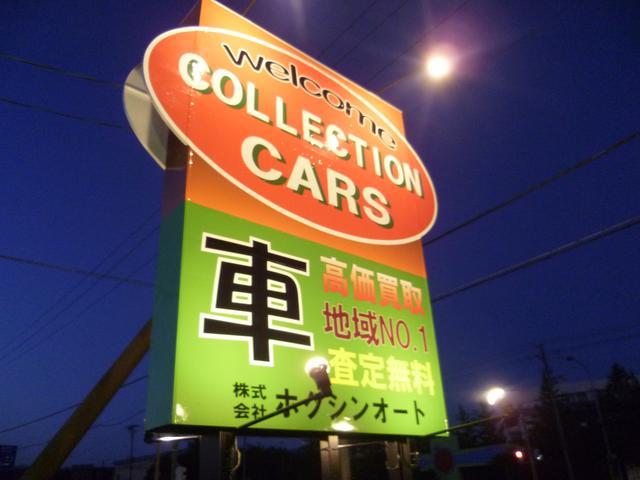 COLLECTION CARS (株)ホクシンオート(2枚目)