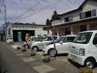 (有)佐野自動車工業
